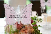 蝶がテーマの結婚式にお勧めのウェディングアイテム / バタフライ(蝶)をテーマにした結婚式を実現するには、まずはウェディングアイテムから揃えましょう。