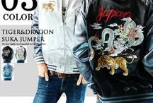 Sukajan Jackets / Colorful and striking, these satin jackets are a real Japanese fashion statement!