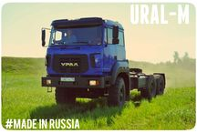 100% °=° UralAZ | Made in Ural