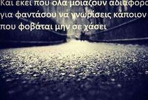 So_true♥