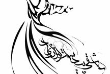 Whirling dervish tattou