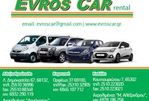 Rent a Car / http://www.evroscar.gr/