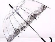 Paraguas / Con estilo