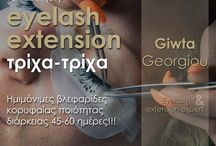 Eyelash extension / eyelash extension