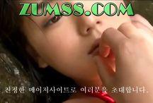 さ라이브카지노주소〔Z U M 8 8 닷 C0m〕ふ라이브카지노주소