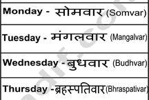 India/ hindi