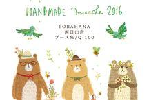 DRAWING : Sorahana