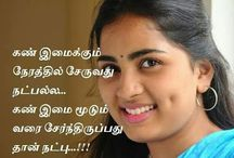 tamil thoughts