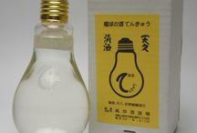 Japanese / Packaging
