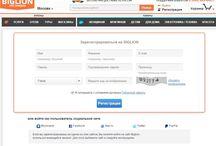 oneasy.ru / Зеленый свет онлайн покупкам круглый год!   все об онлайн покупках от А до Я