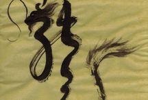 Dragon calligraphy