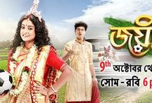 'Joyee' on Zee Bangla Tv Plot Wiki,Cast,Promo,Title Song,Timing