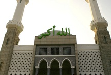Beautiful Mosque / Islamic landmark in the world