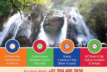 Tour Package with Srijanakiram Hotels / Srijanakiram Hotels Exclusive Package to joyful trip!