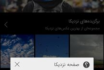 persian application / application made by Iranian developers and Iranian designers.