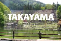 Takayama • Japan / Situated more than 2000 ft above sea lea level and surrounded by the brooding peaks of the Japan Alps, Takayama is a bustling market town.
