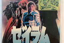 Jap VHS