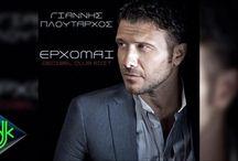 New promo song... Γιάννης Πλούταρχος - Έρχομαι (Decibel Club Edit)