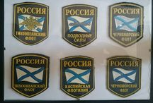 Russian Navy Patches