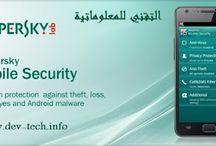 تطبيق kaspersky anti-virus للاندرويد