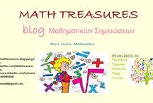 Μαθηματικά / Blog Μαθηματικού Περιεχομένου
