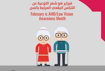AMD/Low Vision Awareness Month