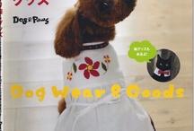 Одежки для собак