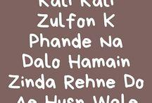 Ustad Nusrat fathe Ali khan / Some great beautiful lines from Ustad Nusrat Fathe Ali khan qawali