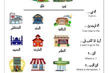 Arapça yerler❤️