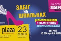Анонсы / Анонсы в мире моды и фешена от Modna-kraina.com.ua #ModnaKraina