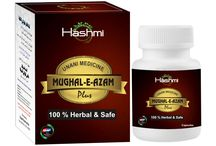 MUGHAL-E-AZAM FOR ERECTILE DYSFUNCTION / Mughal-E-Azam is a natural treatment for erectile dysfunction. It strengthens pelvic muscles which improves ability to maintain erection, treats erectile dysfunction and increases libido in males. It is made from natural herbs which have a powerful effect on the libido of a male and improves his overall sexual health.