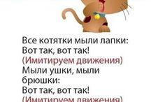 С Максимом