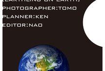 [earthling on earth] / ☆不定期で、[earthling on earth]をリリース☆ ☆テーマは流行ものは扱わない☆ ☆同じ情報が繰り返される日常に飽きた方へ☆ ☆暇つぶしにどうぞ☆