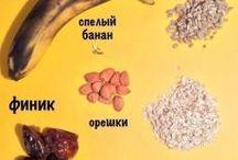 вкуснямба на русском