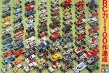 Rc car racing & stuff, mostly stuff