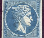 "Postage stamps of Greece / The first Greek stamps (known as ""Large Hermes heads"") were issued in 1861."