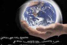 Духовное видео / Видео по Посланиям Вознесенных Владык, медитации и фильмы по их рекомендациям
