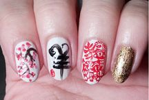COUTURE WOMEN NAILS
