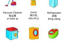 Home furniture (chinese)