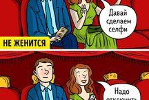 качества девушки