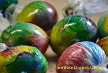 Βάφω αυγα