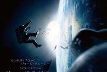 映画/Movie