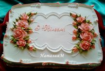tarta con buttercream