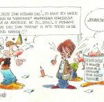 skitsa / www.toliskarakatsanis.com