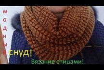 Video. ru strick