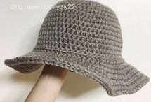 니트 모자