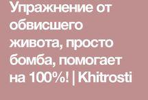 Русские рецепты
