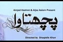 Ary Digital Dramas / Ary Digital All Latest Dramas Episodes Online Watch In High Quality