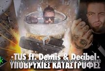 New promo song... TUS ft. Demis & Decibel - Υποβρύχιες Καταστροφές (A.Karagiorgos Lethal Industry Fun Intro)