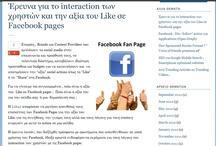 Newsletters / Newsletters by Socialfire.